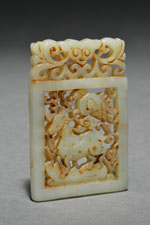 18 - Plaque with Deer and Bird - whitish color, openwork carving