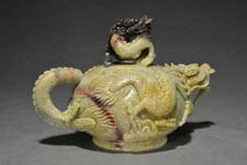 7 - Teapot with Dragon - Pale color with reddish arc, dark top