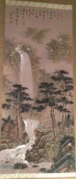 waterfall, stream at bottom, three pine trees