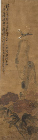 (Spring, Xuexi) scroll with writing on left, peonies at bottom, two white-headed birds perched at top