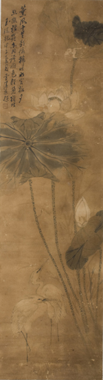 (Summer, Xuexi) scroll with egrets, tall plants with umbrella-like leaves